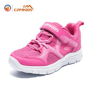 CAMKIDS2018春夏季新款男女童鞋儿童运动鞋透气中大童运动鞋