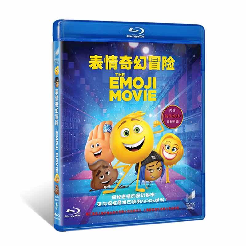 新华书店正版 动画电影 表情奇幻冒险 蓝光碟 BD50