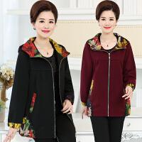 妈妈春装外套薄40岁50短款2018新款潮中老年女装春秋夹克中年休闲
