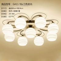 北欧简约客厅灯家用温馨卧室房间灯现代花形铁艺餐厅灯美式吸顶灯
