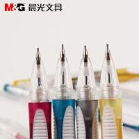 晨光10只装文具自动铅笔MP8221可爱活动铅笔学生用品0.5mm0.7mm