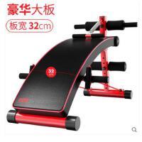 109大板大号仰卧起坐健身器材腹肌板板加长加宽加厚仰卧