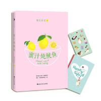 蜜汁炖鱿鱼(由杨紫、李现、胡一天主演的原著小说。原来爱情里甜蜜的是,你对他一见钟情,他早已非你不可。