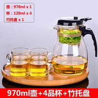 【品牌热卖】沏茶壶按压式办公泡茶飘逸杯家用沏茶过滤茶水分离器玻璃茶壶茶具 970毫升(一壶4杯一茶盘)