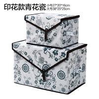 化妆品收纳盒衣物收纳箱折叠布艺整理箱无纺布衣服储物箱桌面网红 一套装(大号和小号)