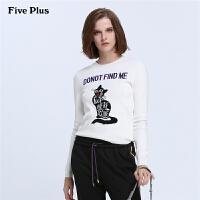 Five Plus女装套头毛衣女长袖圆领打底衫chic字母卡通图案