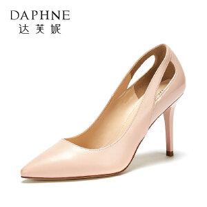 Daphne/达芙妮2018春季新款时尚通勤尖头镂空细高跟鞋单鞋婚鞋
