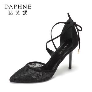 达芙妮 优雅蕾丝细高跟鞋 性感尖头后系带单鞋