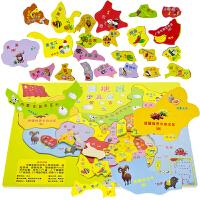 儿童拼图木质中国地图拼图世界地图宝宝早教拼图玩具益智3-6-9岁