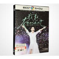 刘若英世界巡回演唱会dvd我敢家用汽车载dvd光盘碟片音乐歌曲DVD