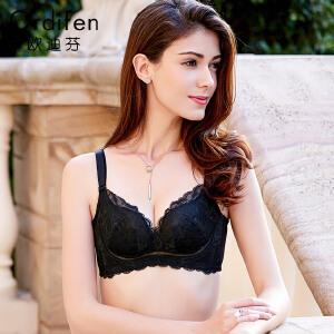 【满199减100】欧迪芬聚拢文胸 年新款胸罩性感蕾丝女士胸衣文胸内衣XB7131