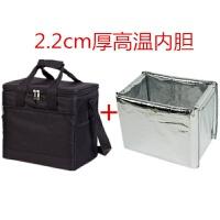 防水外卖保温箱小号送餐箱加厚保温包户外保温袋冰包野餐包冷藏包 +高温内胆