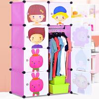 蜗家卡通儿童简易衣柜宝宝婴儿小孩衣柜组合塑料组装衣橱  M3508