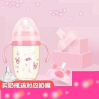 【支持�Y品卡】奶瓶PPSU 耐摔新生�汗枘z吸管奶瓶��������口�椒烂���x7t