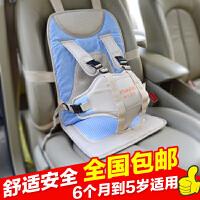 车载 婴儿童汽车安全座椅垫坐垫小孩便携式宝宝安全座椅简易0-4岁