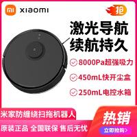 xiaomi/小米米家新品小瓦扫地机器人青春版家用全自动智能超薄清洁吸尘器