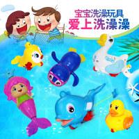 儿童洗澡玩具宝宝婴儿浴室玩具喷水海豚戏水小乌龟花洒发条玩具k0m