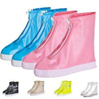 旅游雨鞋套男女鞋套防水雨天户外防雨鞋套防滑加厚耐磨儿童