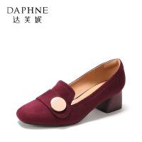 Daphne/达芙妮 杜拉拉春秋粗跟单鞋金属扣绒面高跟女鞋