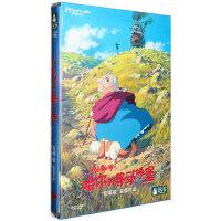 正版电影碟片dvd光盘儿童动画片宫崎骏动画片哈尔的移动城堡DVD9