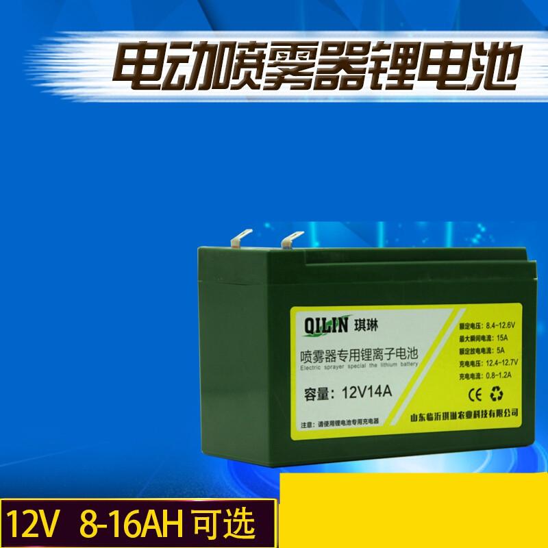 电动喷雾器锂电池12V 8A/10A/12A/14A 18650锂电池组送充电器 +充电器 发货周期:一般在付款后2-90天左右发货,具体发货时间请以与客服协商的时间为准