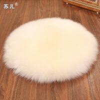 澳洲加厚羊毛坐垫圆形办公椅垫靠垫整张羊毛皮沙发垫圆凳坐垫地毯