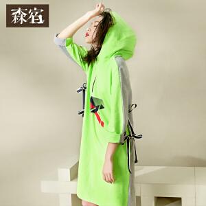 【低至1折起】森宿CZ真的好想要春秋装新款印花撞色裙子连帽连衣裙女长袖