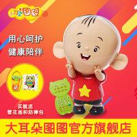 大耳朵图图儿童故事早教机宝宝遥控故事机经典可爱卡通点读机婴幼儿童益智玩具MP3充电可下载4G0--6岁