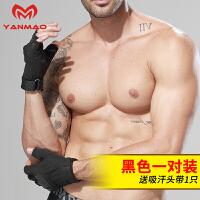 健身手套运动男训练器械格斗半指女防滑哑铃轮滑单车杠铃力量护具 黑色一对装---送吸汗头带1只