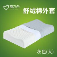 波浪乳胶枕橡胶枕头记忆护颈椎枕枕芯青少年单人乳胶枕 大号(灰色 舒绒棉)
