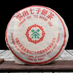 2002年 中茶 7262绿印茶叶 普洱茶熟茶 357克/饼 7饼