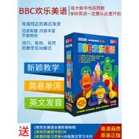 BBC欢乐美语幼儿童宝宝早教启蒙原版英文动画片dvd碟片故事光教材