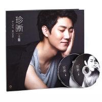 正版唱片 王晰专辑合集珍藏版《珍晰》双CD+海报+卡片+明信片