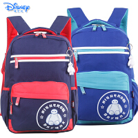 Disney/迪士尼 大白儿童中小学生3-6年级双肩休闲书包IL0015