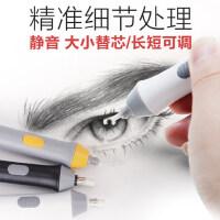 高光素描橡皮擦电动橡皮自动橡皮学生擦得干净双头绘画橡皮