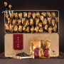 八马茶叶 浓香型铁观音 私享浓情 安溪原产地 一级茶叶礼盒装252g
