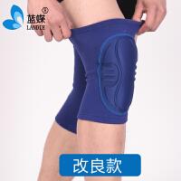 20180329012831610护膝运动半月板男跑步深蹲损伤乳胶护具登山篮球装备健身女