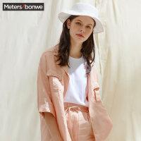 【1件3折价:71.7,可叠券】美特斯邦威七分袖外套女夏季洋气简约舒适粉色衬衫式棉麻上衣