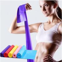 瑜伽拉力弹力带男士力量训练阻力带拉伸运动拉力用品健身伸展带女