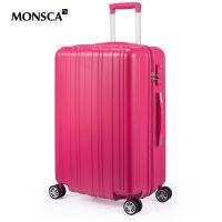 摩斯卡PC万向轮拉杆箱202428寸行李箱包登机箱密码箱男女硬旅行箱