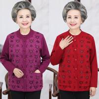 秋冬装中老年女装毛衣外套奶奶装针织衫秋季妈妈装老太太开衫长袖