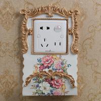 欧式美式开关贴保护套手机充电墙贴家用客厅卧室插座开关装饰