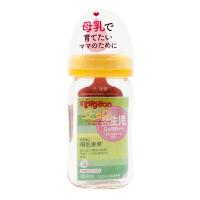 日本原装进口pigeon贝亲宽口径玻璃ppsu奶瓶母乳实感防胀气耐热奶瓶 黄色玻璃160ml