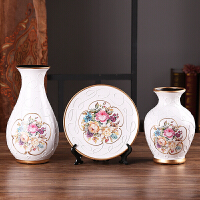 饰品摆件新家庭家里陶瓷花瓶创意客厅电视柜摆设欧式家居结婚乔迁新居礼品装