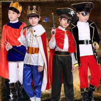 万圣节cosplay化装舞会演出服男童海盗船长衣服国王王子服装儿童