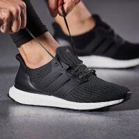 adidas阿迪达斯男子跑步鞋2018新款UltraBOOST休闲运动鞋BB6166