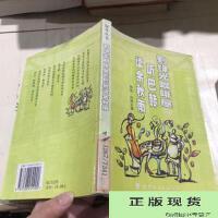 【旧书二手书9成新】到绿光咖啡屋听巴赫读余秋雨 /隐地 上海世界图书出版公司978750625199