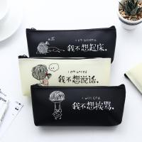 韩国创意文字个性笔袋 果冻胶学生铅笔盒 收纳包文具袋学习用奖品