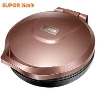 利仁(Liven)LRT-326A电饼铛家用悬浮双面加热煎饼机电饼档蛋糕机烙饼