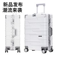 铝框拉杆箱女箱子行李箱男万向轮密码箱学生旅行箱皮箱 29寸[送运费险 买一送四]
